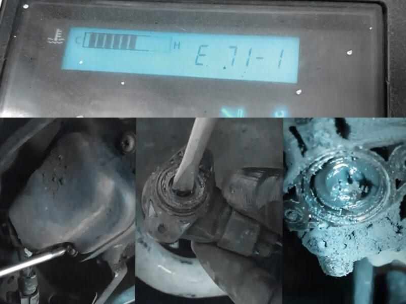 Todo lo que necesitas saber del Código de Falla E71-1